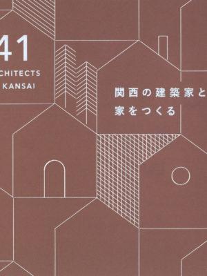 建築家協会 JIA