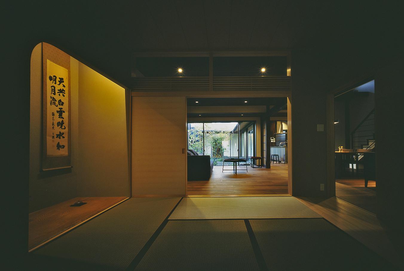 MIA ならまちの家